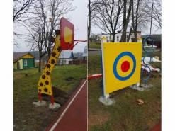 Монтаж детского и спортивного оборудования в Мосальске